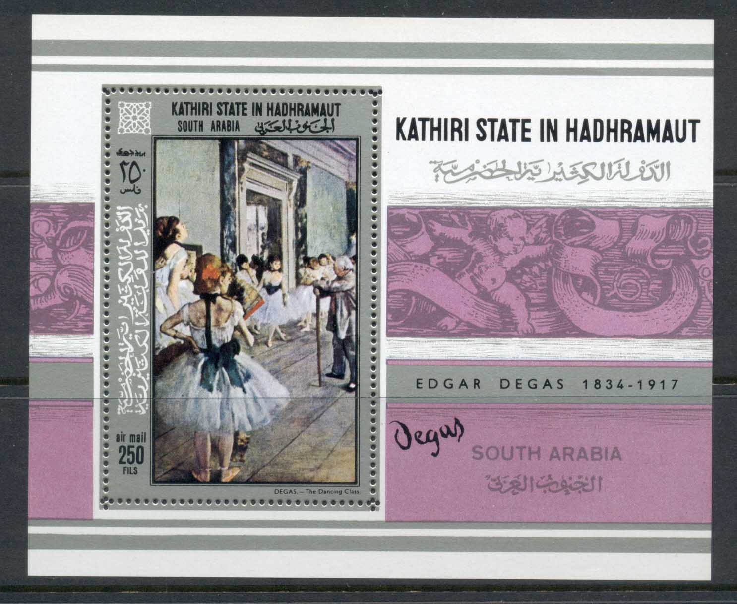 Aden Kathiri State in Hadhramaut 1967 Mi#MS19a Paintings by Edgar Degas silver frames MS MLH