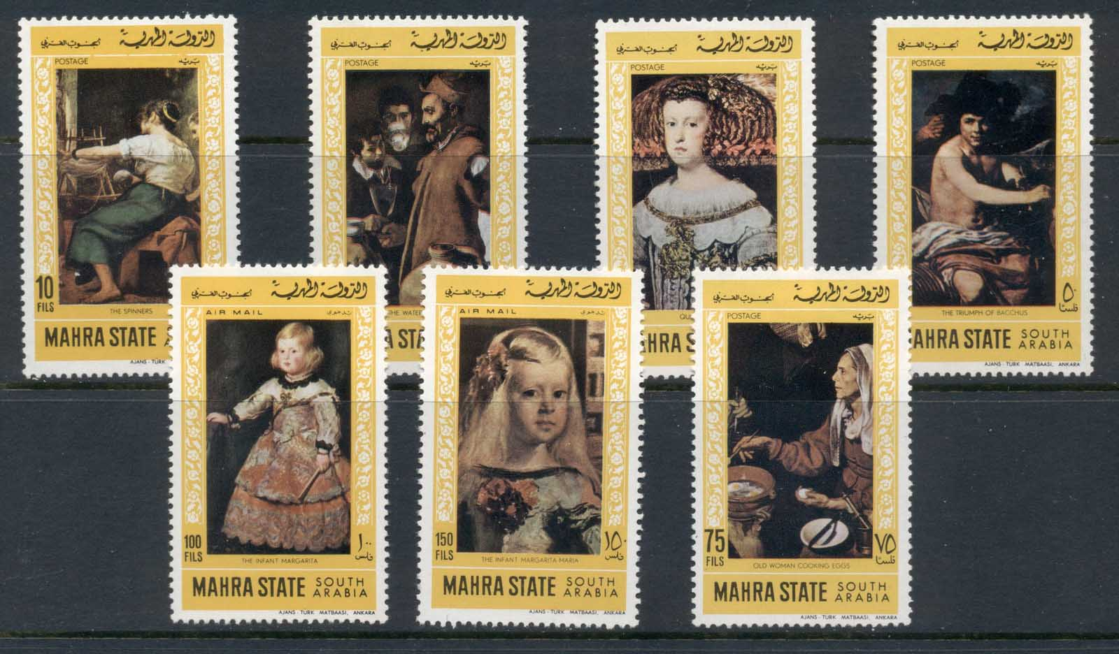 Aden Mahra State 1968 Mi#91-97 Paintings by Diego Velasquez MLH