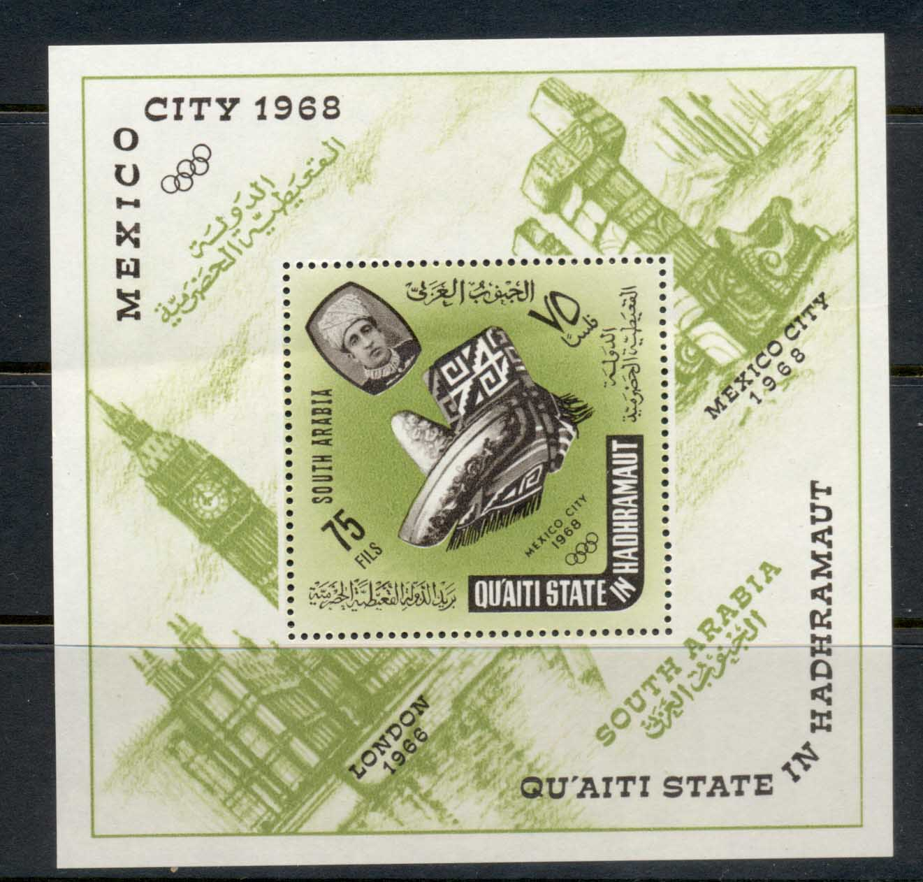 Aden Qu'aiti State in Hadhramaut 1966 Mi#MS2a Olympic Games Mexico City MS (light crease) MUH
