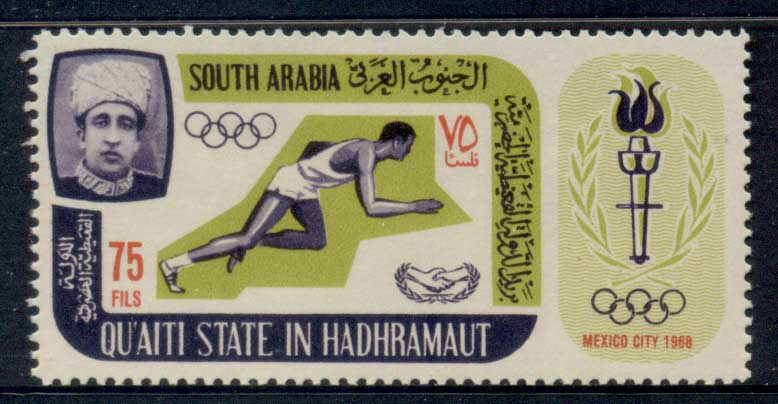 Aden Qu'aiti State in Hadhramaut 1967 Mi#106a Summer Olympics Mexico City MLH