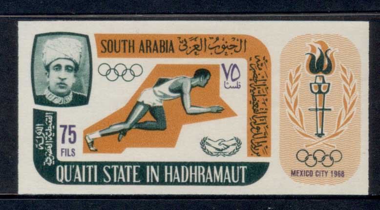 Aden Qu'aiti State in Hadhramaut 1967 Mi#106b Summer Olympics Mexico City IMPERF MLH