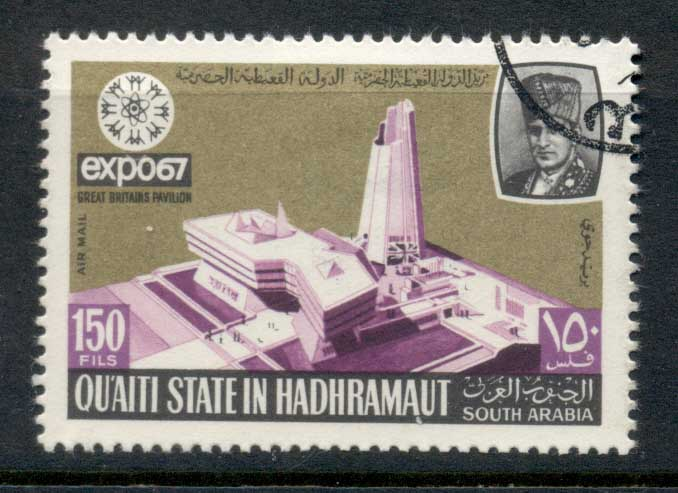 Aden Qu'aiti State in Hadhramaut 1967 Mi#138a Montreal Expo CTO
