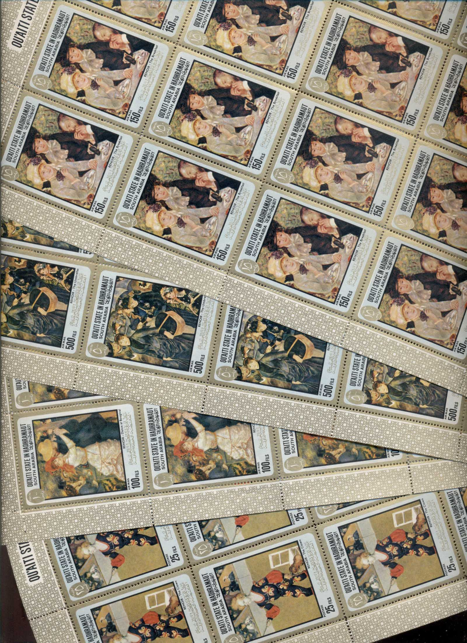 Aden Qu'aiti State in Hadhramaut 1967 Mi#142-145 Paintings by Renoir sheets (folded) MUH