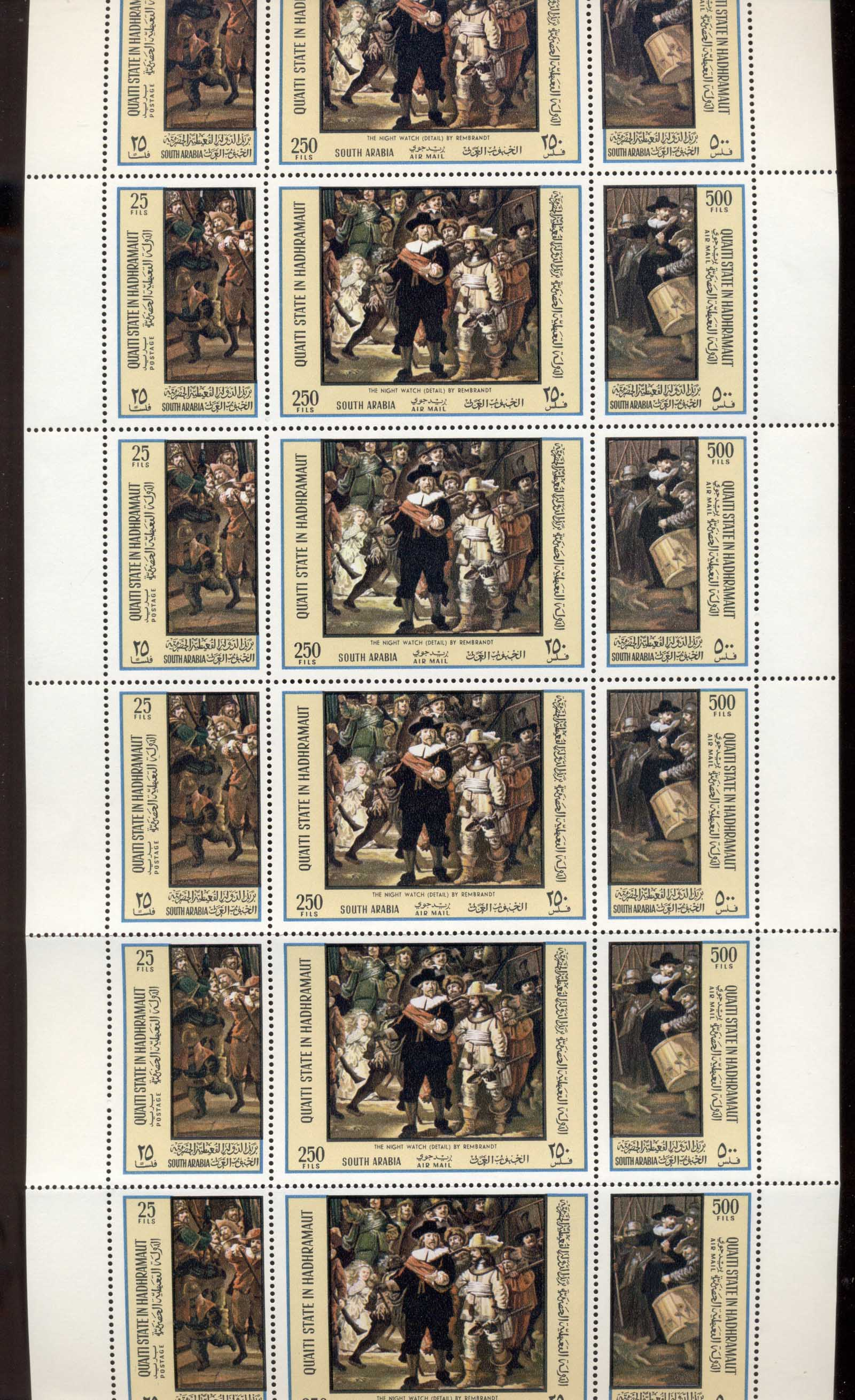 Aden Qu'aiti State in Hadhramaut 1967 Mi#165-167 Paintings by Rembrandt sheet (folded) MUH