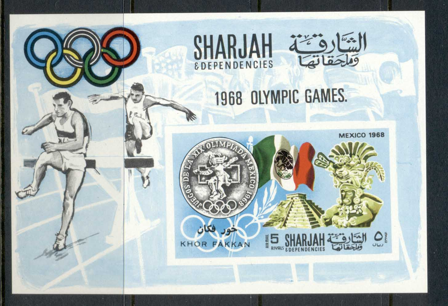 Khor Fakkan 1968 Mi#MS15b History of the Olympic Games MS MUH