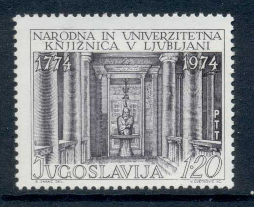 Yugoslavia 1974 University Library MUH