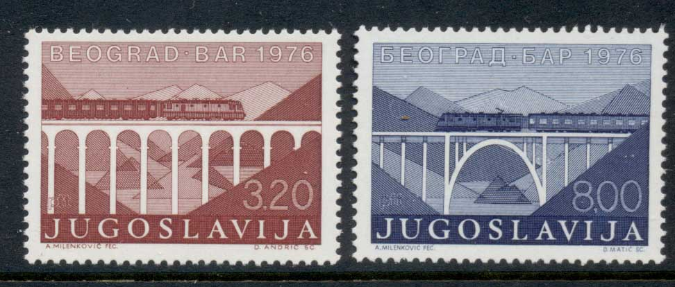 Yugoslavia 1976 Belgrade-Bar railroad MUH