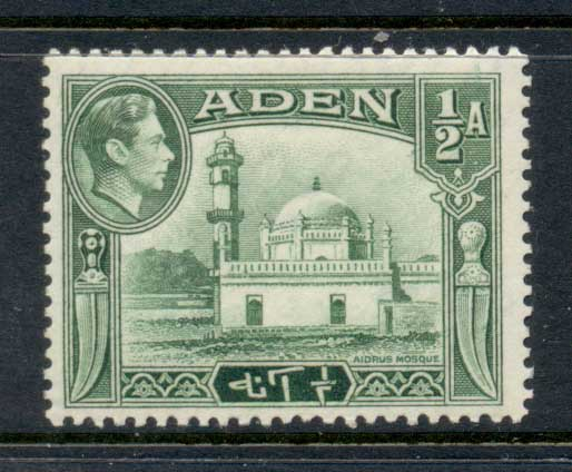 Aden 1939-48 KGVI Pictorial 0.5a MUH