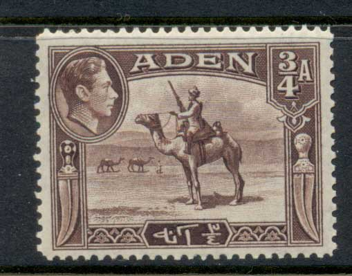 Aden 1939-48 KGVI Pictorial 0.75a MUH
