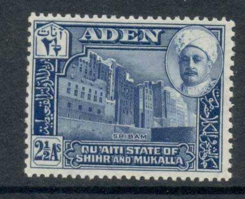 Aden Qu'aiti State of Shihr & Mukalla 1942 Buildings at Shibam 2.5a MUH