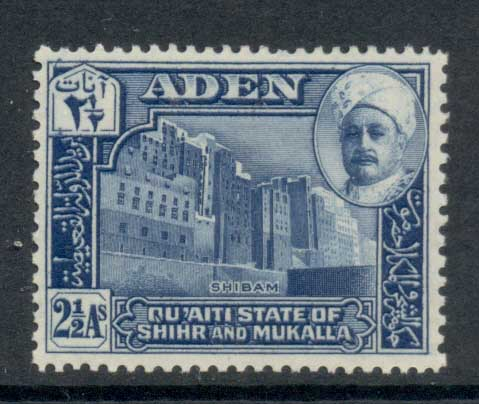 Aden Qu'aiti State of Shihr & Mukalla 1942 Buildings at Shibam 2.5a MLH