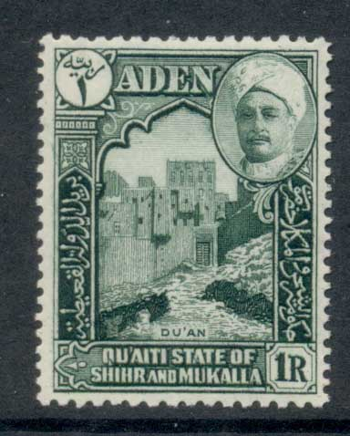 Aden Qu'aiti State of Shihr & Mukalla 1942 Governor's Castle 1R MLH