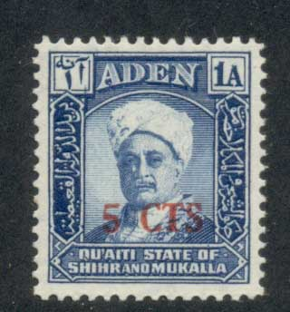 Aden Qu'aiti State of Shihr & Mukalla 1951 Surcharges 5c MLH