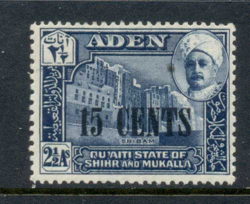 Aden Qu'aiti State of Shihr & Mukalla 1951 Surcharges 15c MLH