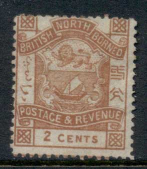 North Borneo 1887-92 Coat of Arms 2c MNG