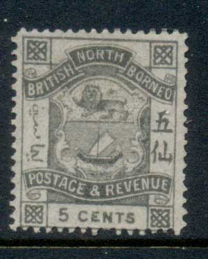 North Borneo 1887-92 Coat of Arms 5c MNG