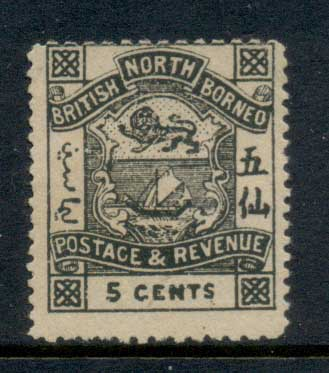 North Borneo 1887-92 Coat of Arms 5c forgery MNG