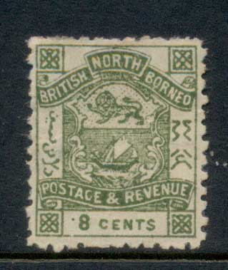 North Borneo 1887-92 Coat of Arms 8c forgery MNG
