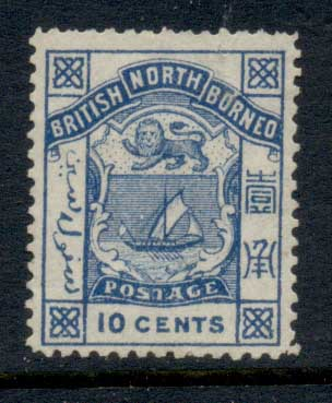 North Borneo 1886 Coat of Arms 10c forgery MNG