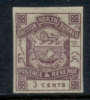 North Borneo 1887-92 Coat of Arms 3c forgery IMPERF MNG
