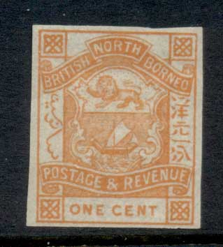 North Borneo 1887-92 Coat of Arms 1c forgery IMPERF MNG