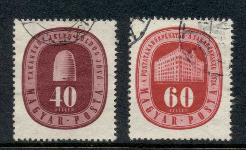 Hungary 1947 Postal Services Bank FU