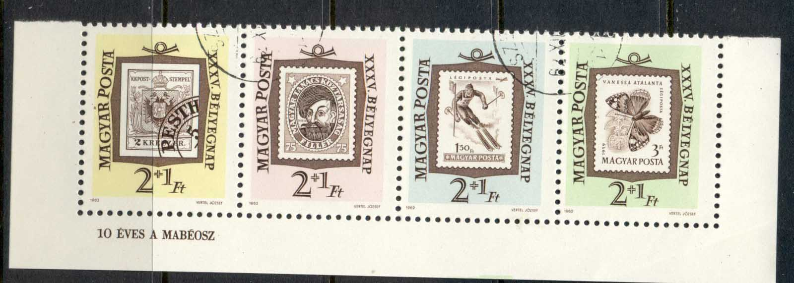 Hungary 1962 Stamp Day str4 CTO