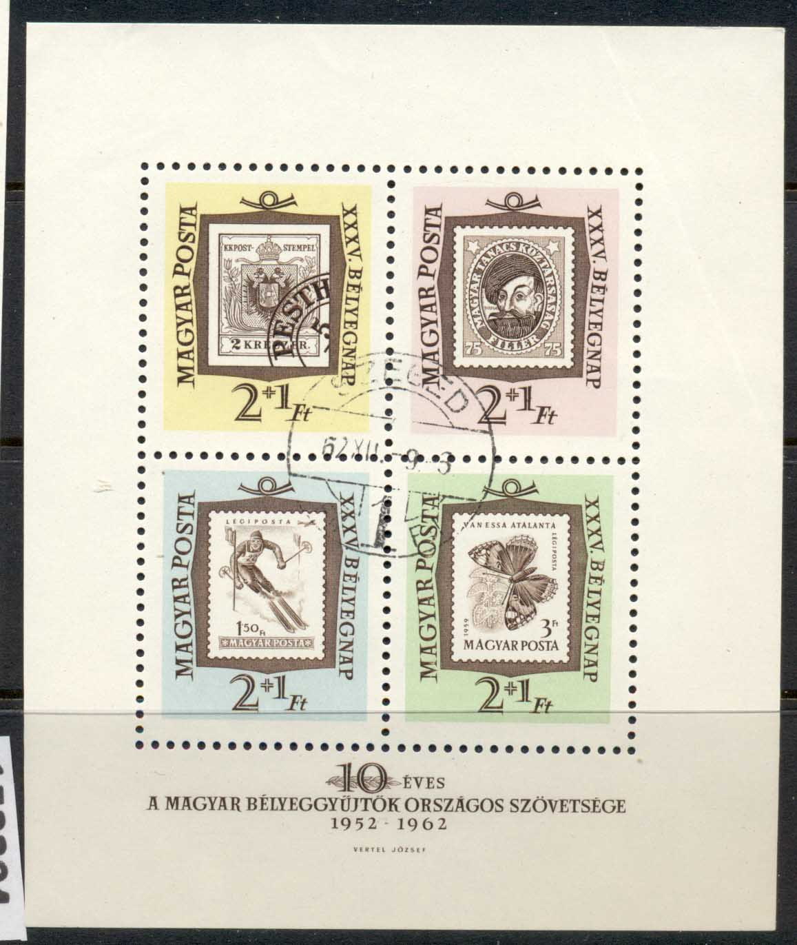 Hungary 1962 Stamp day MS CTO