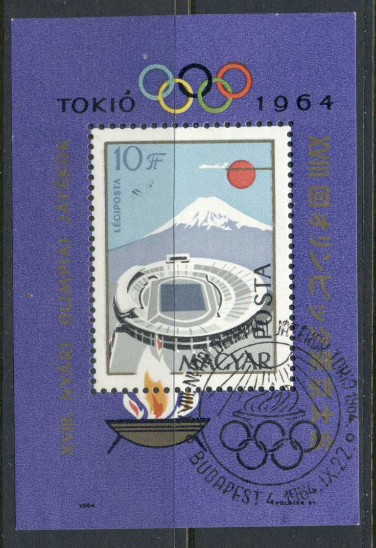 Hungary 1964 Winter Olympics MS CTO