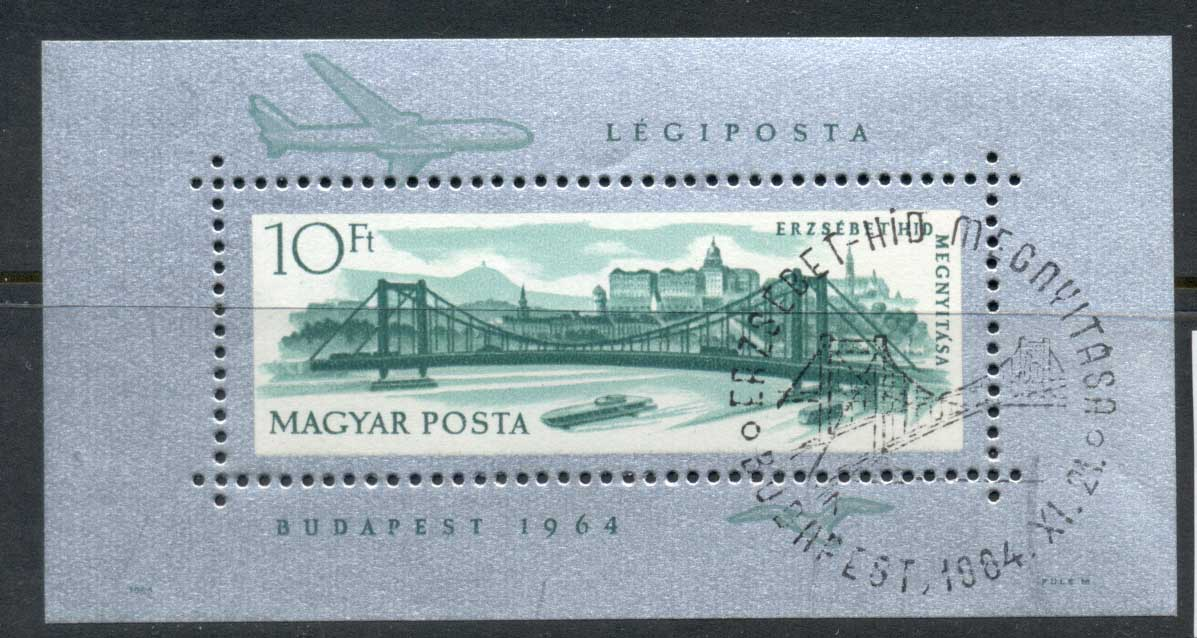Hungary 1965 Elizabeth Bridge MS CTO