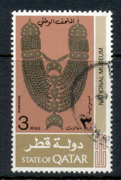 Qatar 1975 National Museum Necklace 3r FU