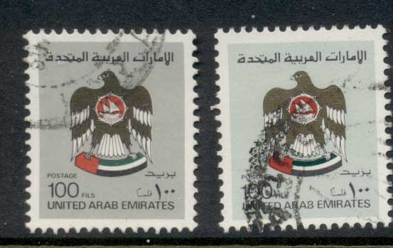 UAE 1982-86 Coats of Arms 100f 2x shades FU
