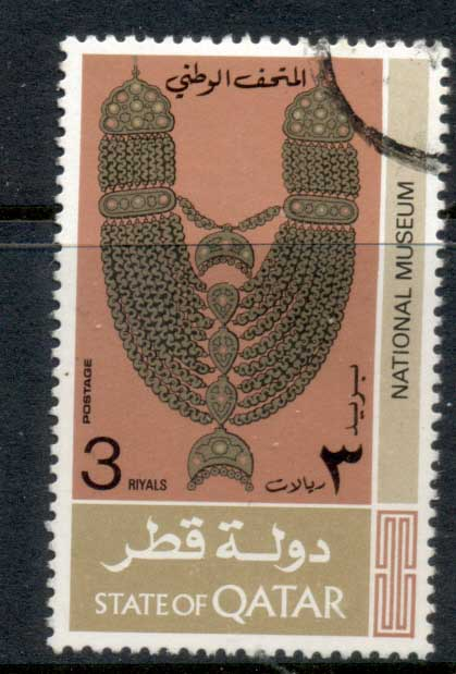 Qatar 1975 National Museum Gold Necklace 3r FU
