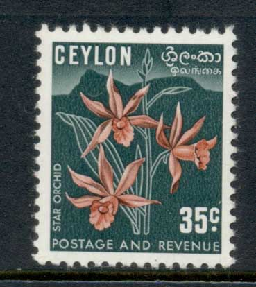 Ceylon 1954 Star Orchid, Corrected inscription MUH