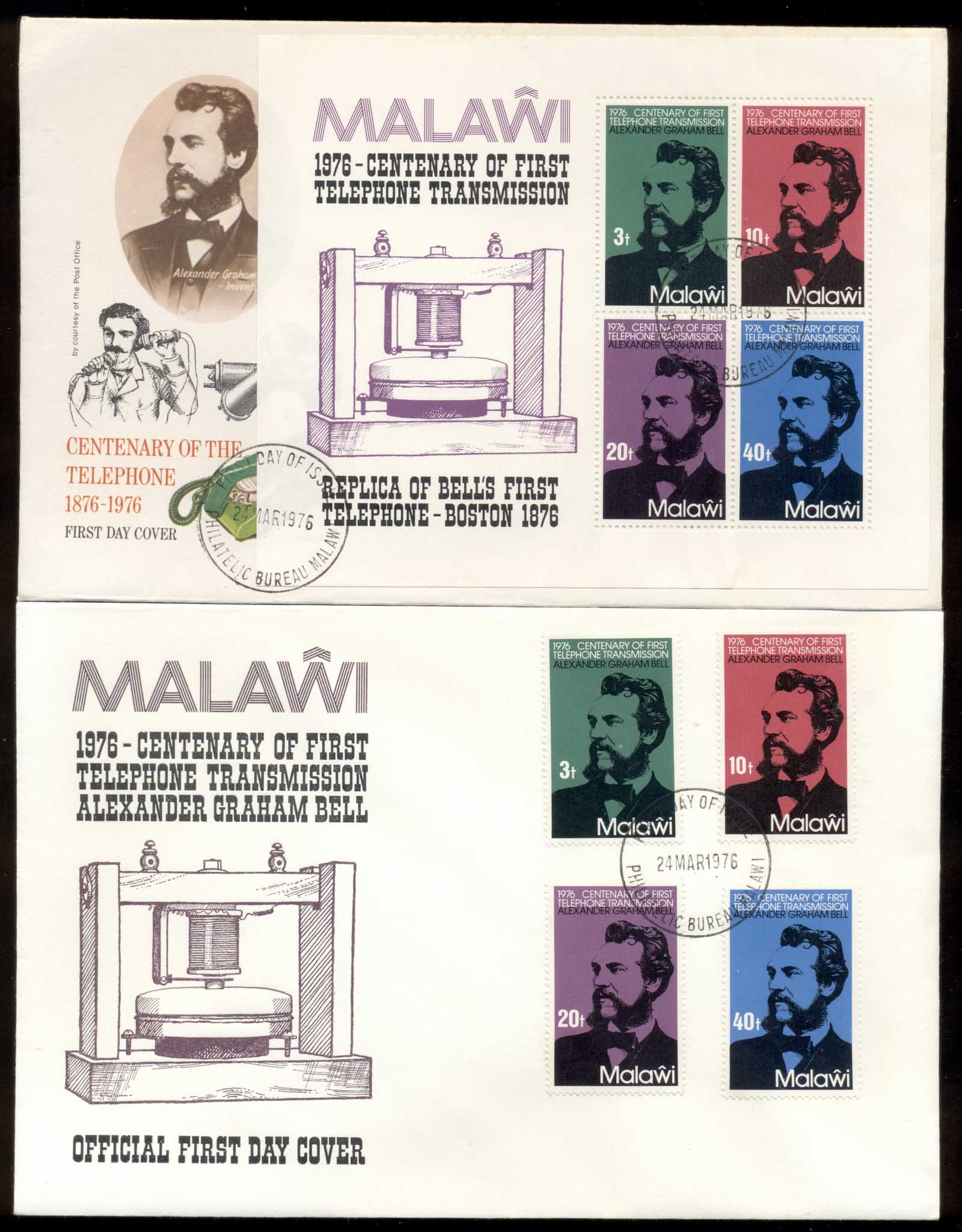 Malawi 1976 Telephone Centenary, Alexander Graham Bell 2x FDC