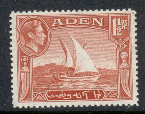 Aden 1939-48 KGVI Pictorial 1.5a MUH