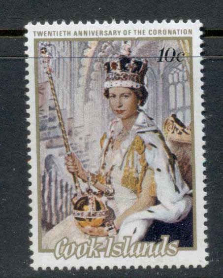 Cook Is 1973 QEII Coronation 25th Anniv. MUH