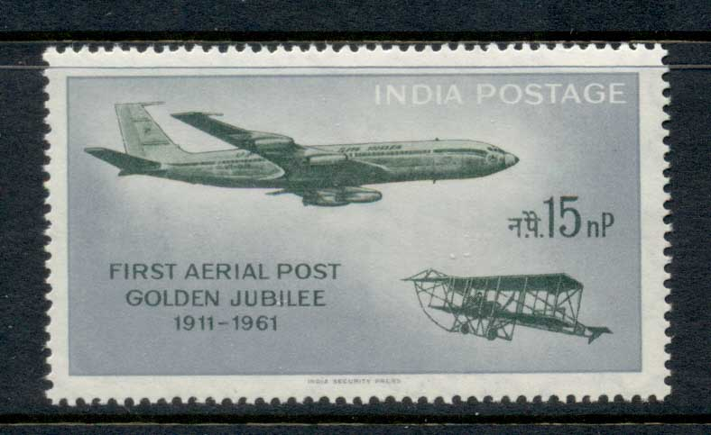 India 1965 First Aerial Post 15np MUH