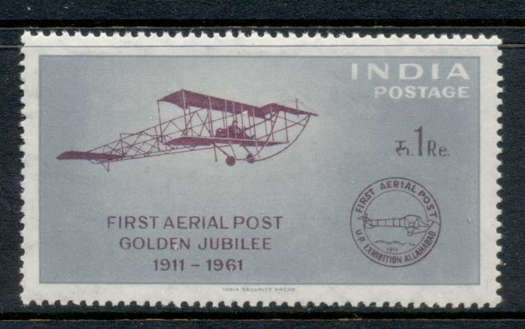 India 1965 First Aerial Post 1r MUH