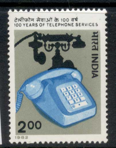 India 1982 Telephone Cent. MUH