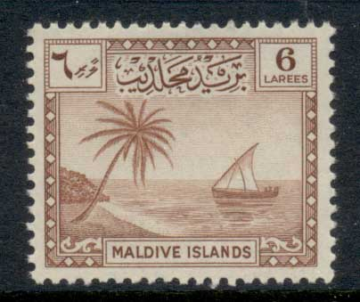 Maldive Is 1950 Pictorial, Palm Tree & Dhow 6l MUH