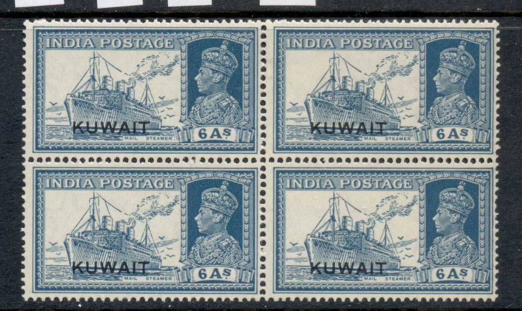 Kuwait 1945 KGVI India Opt 6a blk4 MLH/MUH