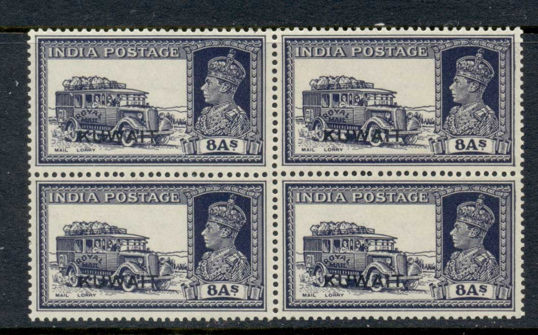 Kuwait 1945 KGVI India Opt 8a blk4 MLH/MUH