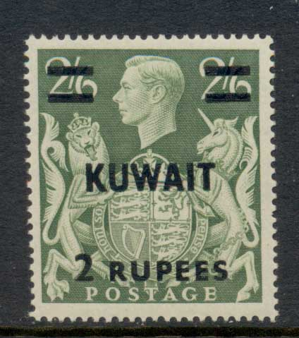 Kuwait 1948-49 KGVI Arms Opt 2r on 2.6d MLH