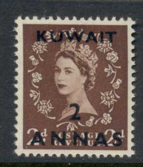 Kuwait 1952-54 QEII Wilding Opt 2a on 2d MLH