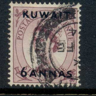 Kuwait 1952-54 QEII Wilding Opt 6a on 6d FU