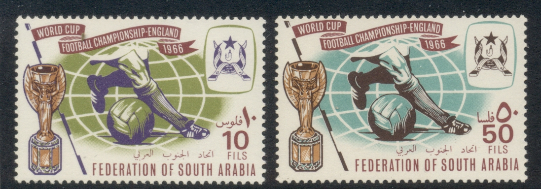 South Arabia 1966 World Cup Soccer MUH