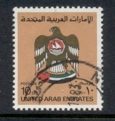 UAE 1982-86 National Arms 10dh FU