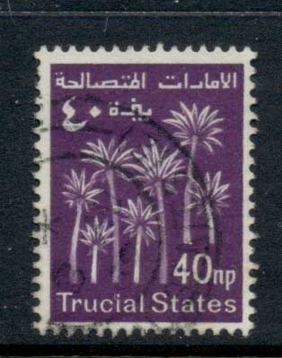 Trucial States 1961 Palm Trees 40np FU
