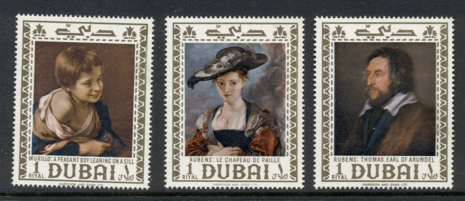 Dubai 1967 Mi#273-5 Famous Paintings from the National Gallery MUH